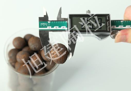 煤矸石陶粒